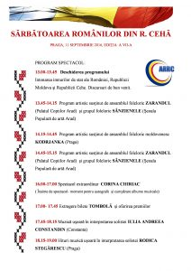 program SRRC 2016